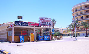 Hurghada - Russian dumplings (Pelmeni) in central Hurghada.