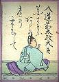 Hyakuninisshu 096.jpg