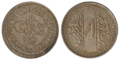Hyderabad - One Anna - Osman Ali Khan - 1354 AH Copper-Nickel - Kolkata 2016-06-29 5357-5358.png