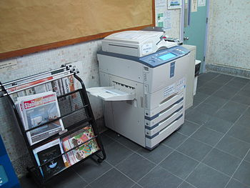 English: copying machine at lee hysan hall