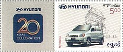 stamp released on Hyundai Motors in India