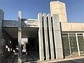 Ibn Babawayh Cemetery 2648.jpg