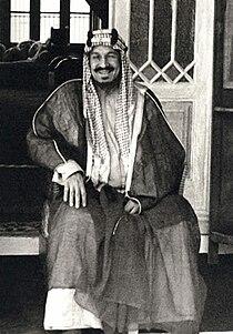 Ibn Saud.jpg
