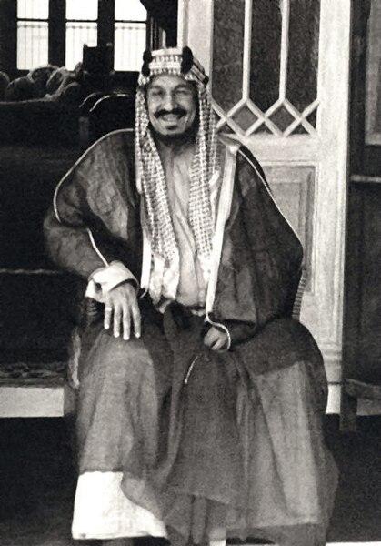 bn Saud again