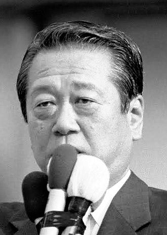 Japanese House of Councillors election, 2007 - Image: Ichiro Ozawa cropped 3 Yoshitaka Kimoto and Ichiro Ozawa 20010718