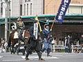 Ieyasu-Gyoretsu-1.jpg