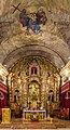 Iglesia de Nuestra Señora de África, Ceuta, España, 2015-12-10, DD 75-77 HDR.JPG