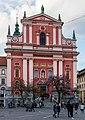 Iglesia de la Anunciación, Liubliana, Eslovenia, 2017-04-14, DD 05.jpg