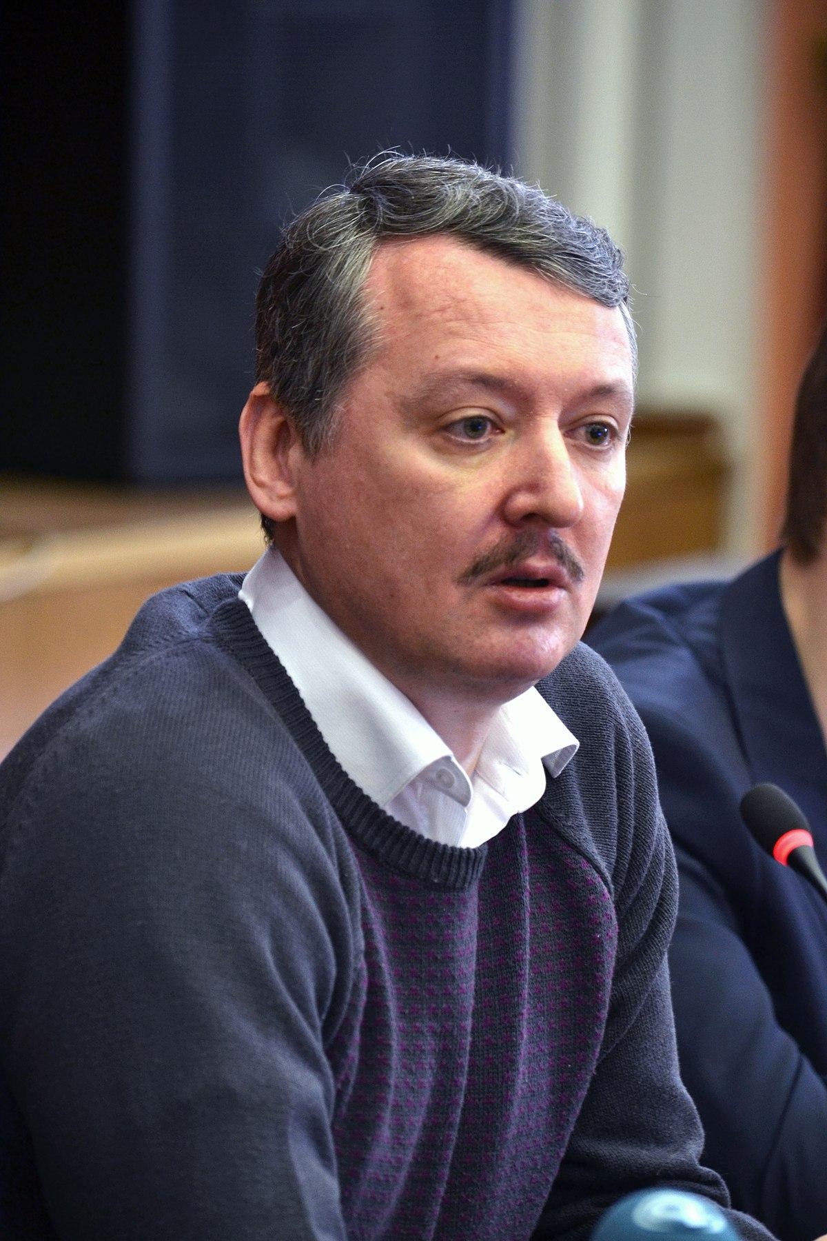 fb2 вячеслав пономарев славянск биография