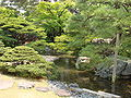 Imperial Palace in Kyoto - garden of emperor library - bridge 3.JPG
