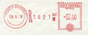 India stamp type PO-A2.jpg