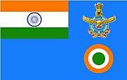 Indian CAS flag.jpg