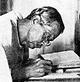 Indian lexicographer Haricharan Bandopadhyay.jpg