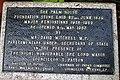 Inscription plaque, The Palm House - geograph.org.uk - 1593481.jpg