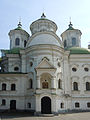 Intercession of the Theotokos church in Kiev 02.JPG