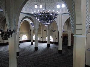Uganda National Mosque - Image: Interior view Kampala National mosque