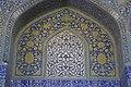 Iran 3584 (2501287489).jpg