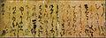 Ishida Mitsunari's letter to Toyotomi Hideyoshi.jpg