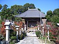 Ishiyakushiji hondou.JPG