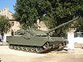 Italian MBT.JPG