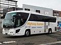 Iwate-kenpoku-bus-21-kawatoku-urban.jpg