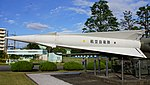 JASDF Nike-J missile body left side view at Iruma Air Base November 3, 2014.jpg