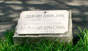 Belgrade New Cemetery - Tomb of Jovan Cvijić at the Alley of the Greats