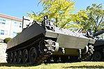 JGSDF Type 75 wind measurement vehicle(No.KU130A-0012A) right front low-angle view at Camp Himeji October 21, 2018 02.jpg