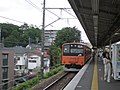 JRE 201 at Hino Station 20080504.jpg