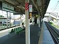 JREast-Tohoku-main-line-Nogi-station-platform.jpg