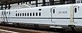 JRW Shinkansen Series N700 788-7700.jpg
