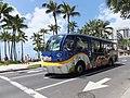 JTB, OLIOLI Walker trolley (Blue) (Honolulu, Hawaii).jpg
