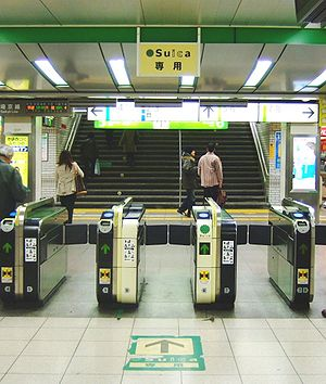 Suica - Ticket gates at a JR East station: The center lane is exclusive for Suica, but other lanes also accept Suica.