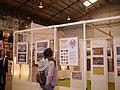 Japan Expo Sud - Ambiances - 2012-03-04- Ganbare Japan - P1350623.jpg