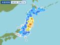 Japan earthquake May 2021 (2).png
