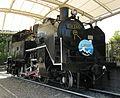 Japanese-national-railways-C11-245-20110404.jpg