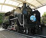 Japanese-national-railways-C11-245-20110404.jpg