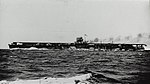 Japanese aircraft carrier hiryu.jpg