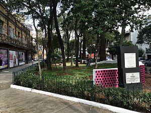 Jardín Edith Sánchez Ramírez - Jardín Edith Sánchez Ramírez, August 2014