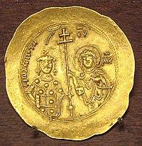 χρυσό νόμισμα του Ιωάννη Β΄ Κομνηνου
