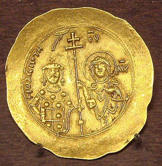 John II Komnenos - Gold coin of John II Komnenos, depicting the Virgin Mary and John holding a cross.