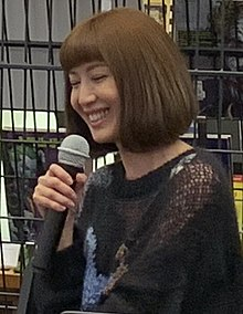 Jeanette Aw At Books Kinokuniya For Ramen Teh DVD Premiere-1 (cropped).jpg