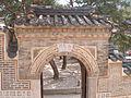 Jeongdong04.jpg