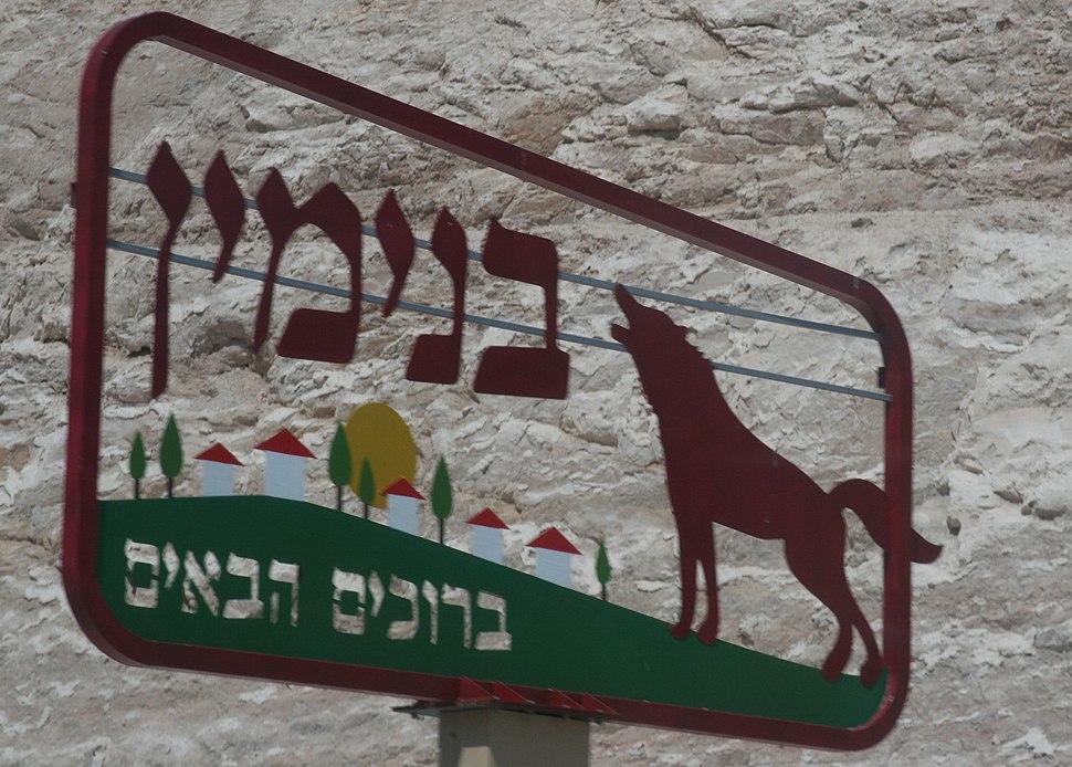 Jerusalem Street Scenes (9073739367)