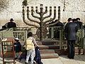 Jerusalem Western Wall Hanukiah.jpg