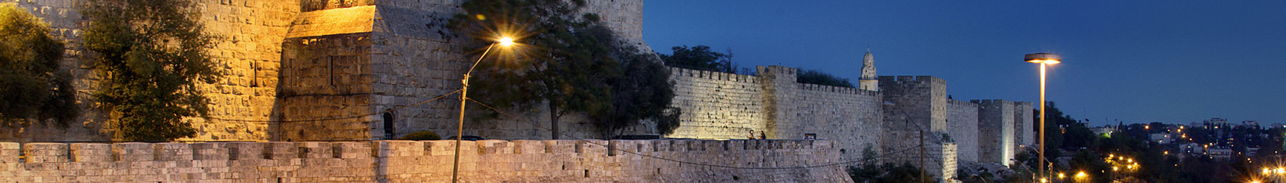 Jerusalem banner Tower of David.jpg