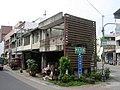 Jhongliao Yungping Old Street.JPG