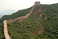 Jingshaling to Simatai 40 (4782115012).jpg
