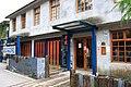 Jingtong Coal Mining Cultural House 20081005.jpg