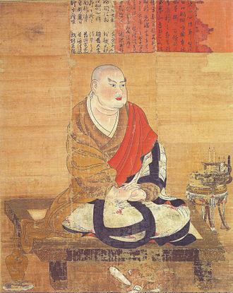 Yogachara - Kuījī (632–682), a student of Xuanzang.